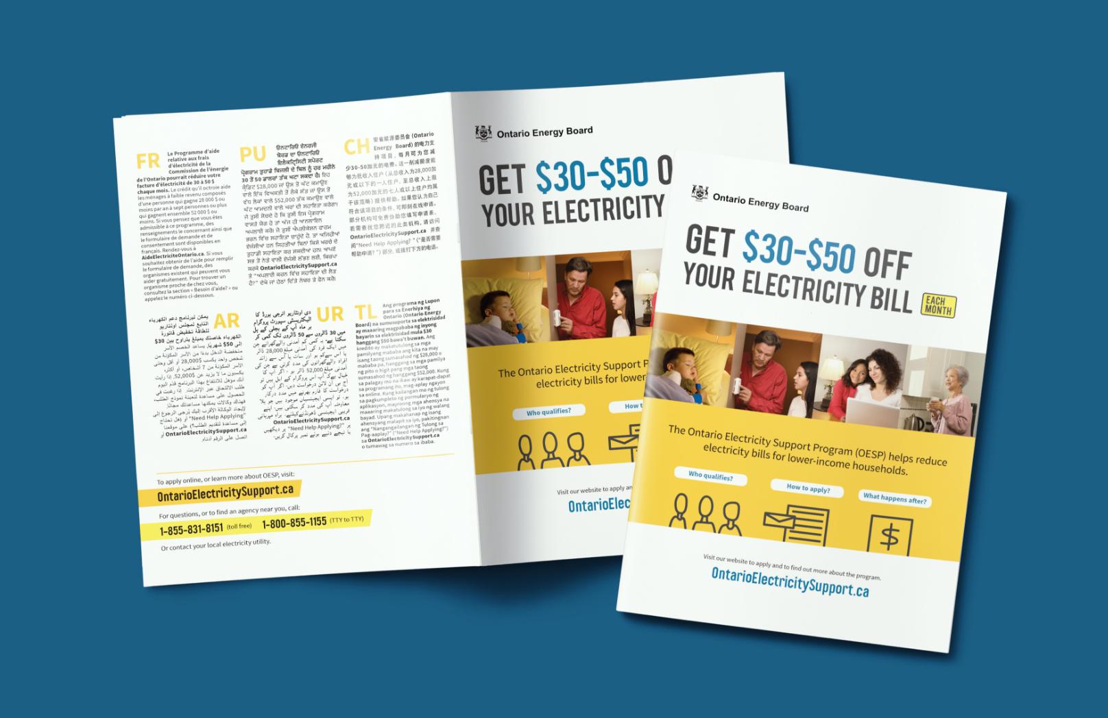 OEB-photo-boy-cropOntario Electricity Board - OESP program - Brochure Design
